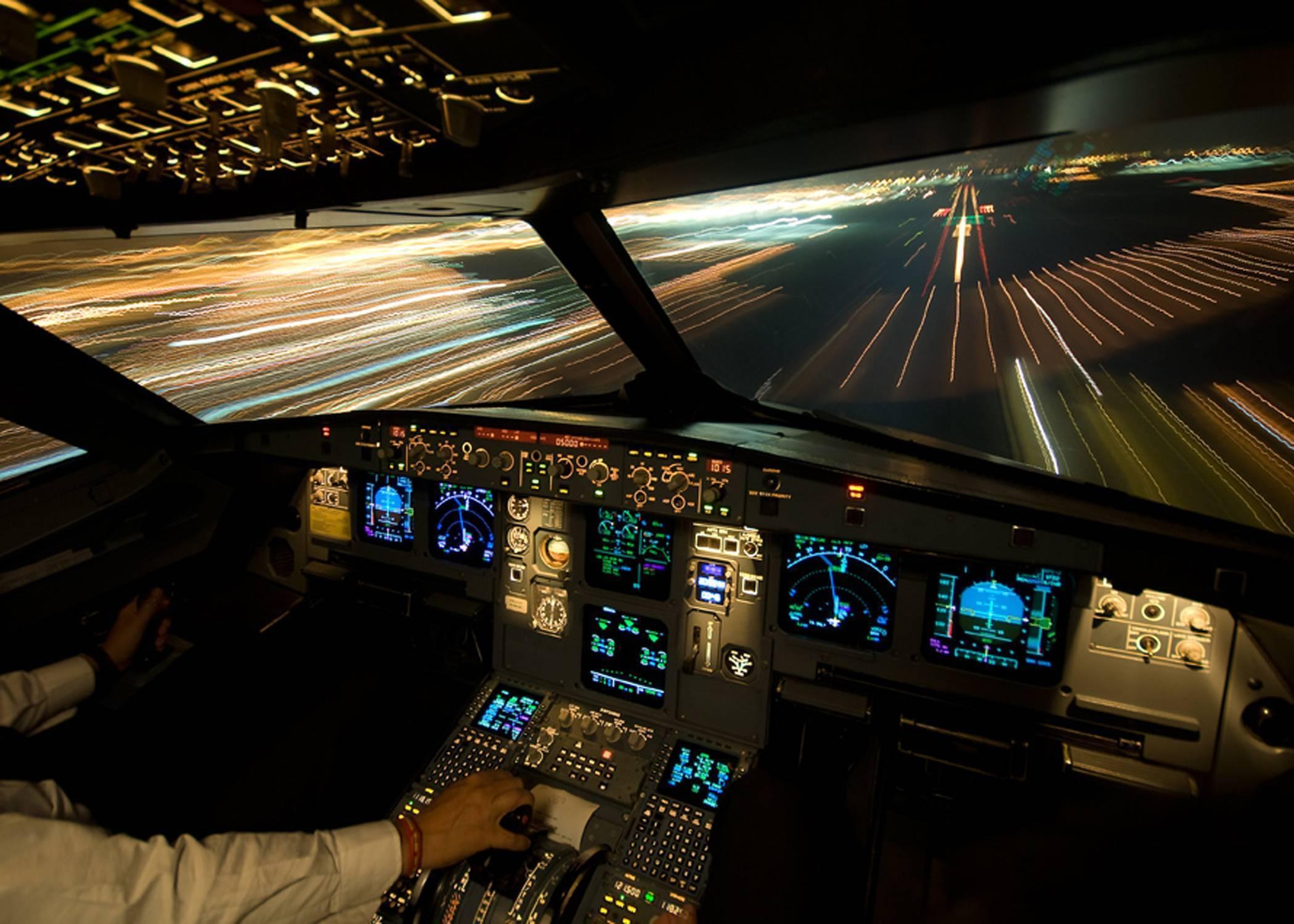 Пассажирский самолет
