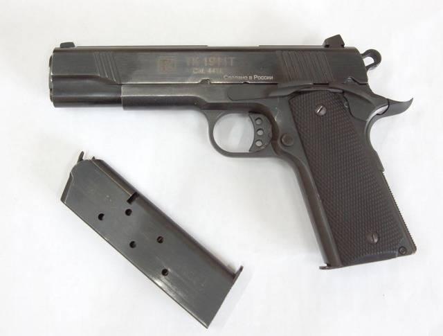 Пистолет Norinco М1911А1