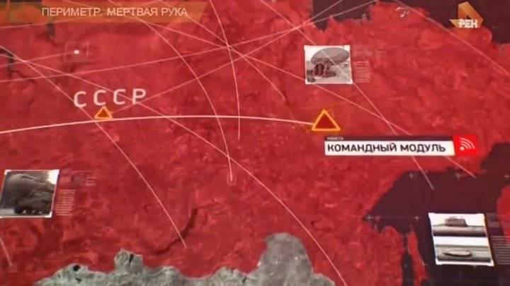 Русский ужас для сша и европы. система «периметр»