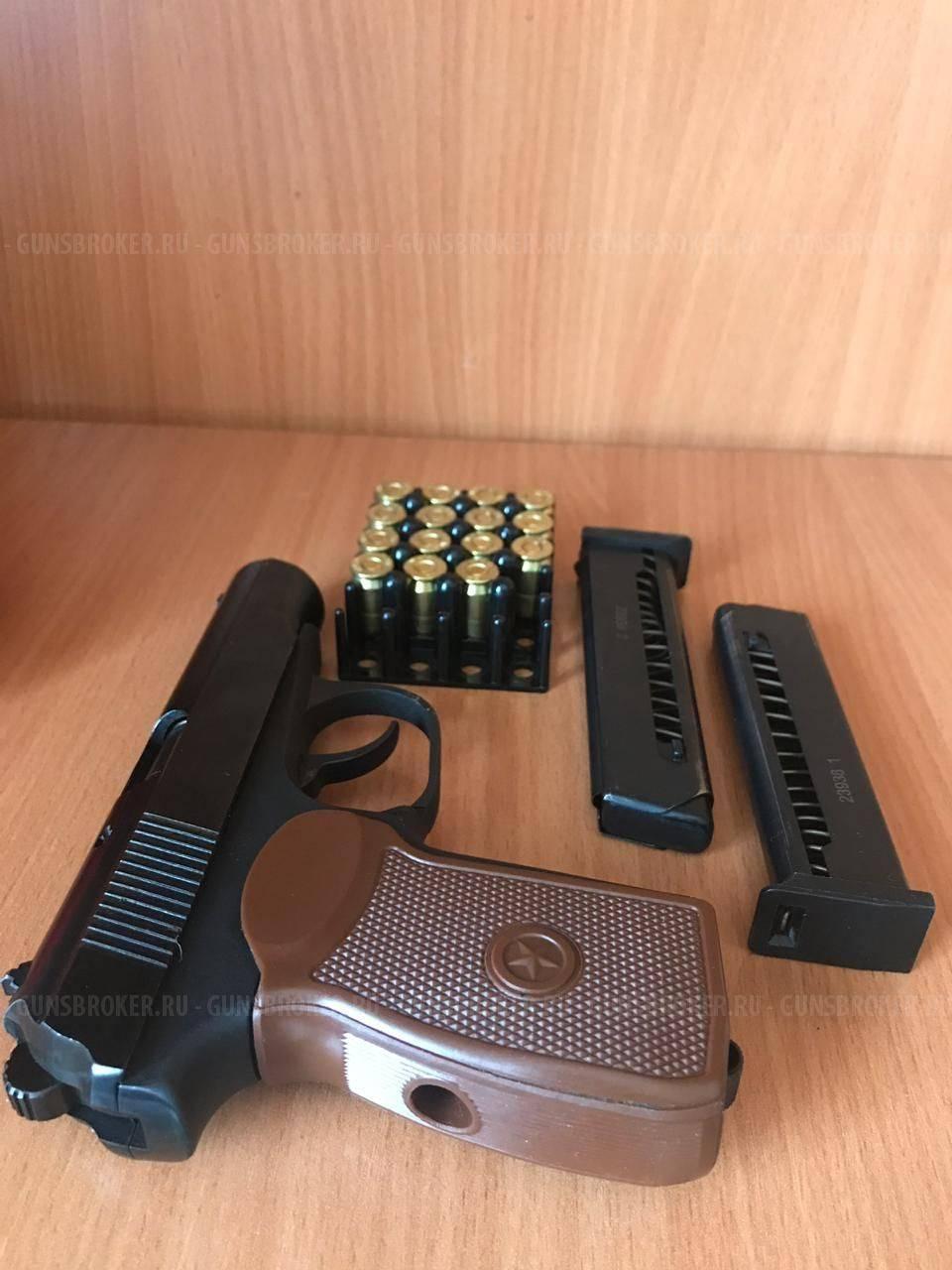 Пистолет пмр ️