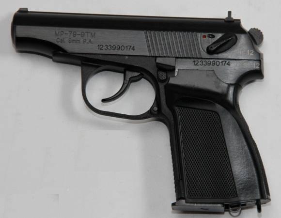 Травматический пистолет хорхе | о р у ж и е