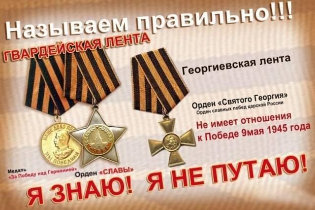 Дань победе: эпидемия не помешала россиянам всем вместе отметить 9 мая | статьи | известия