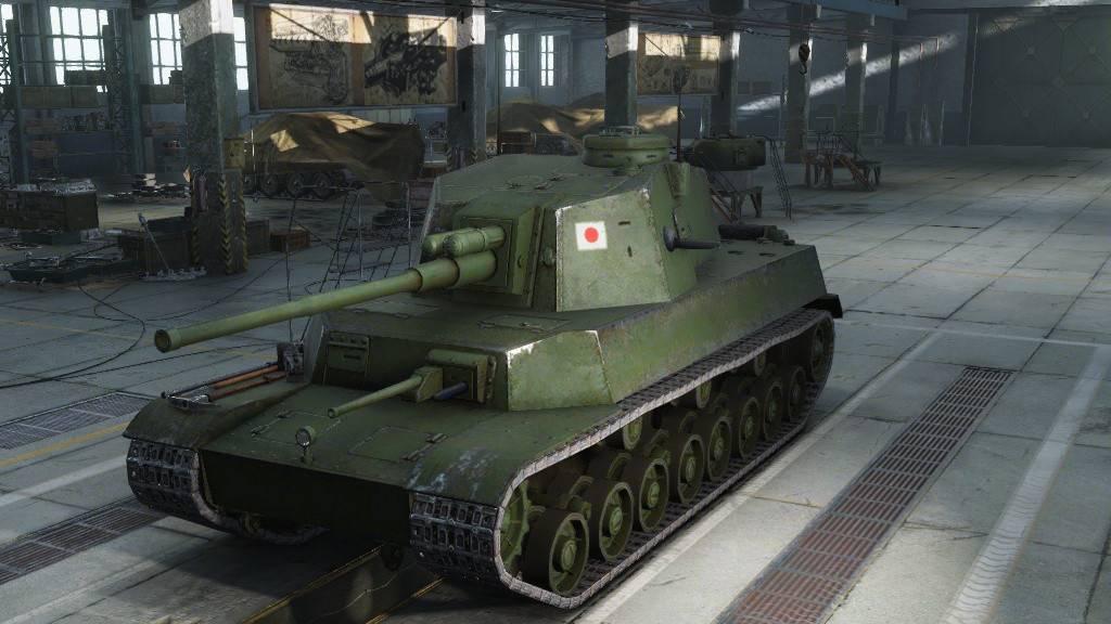 Тип 5 chi-ri средний танк - type 5 chi-ri medium tank
