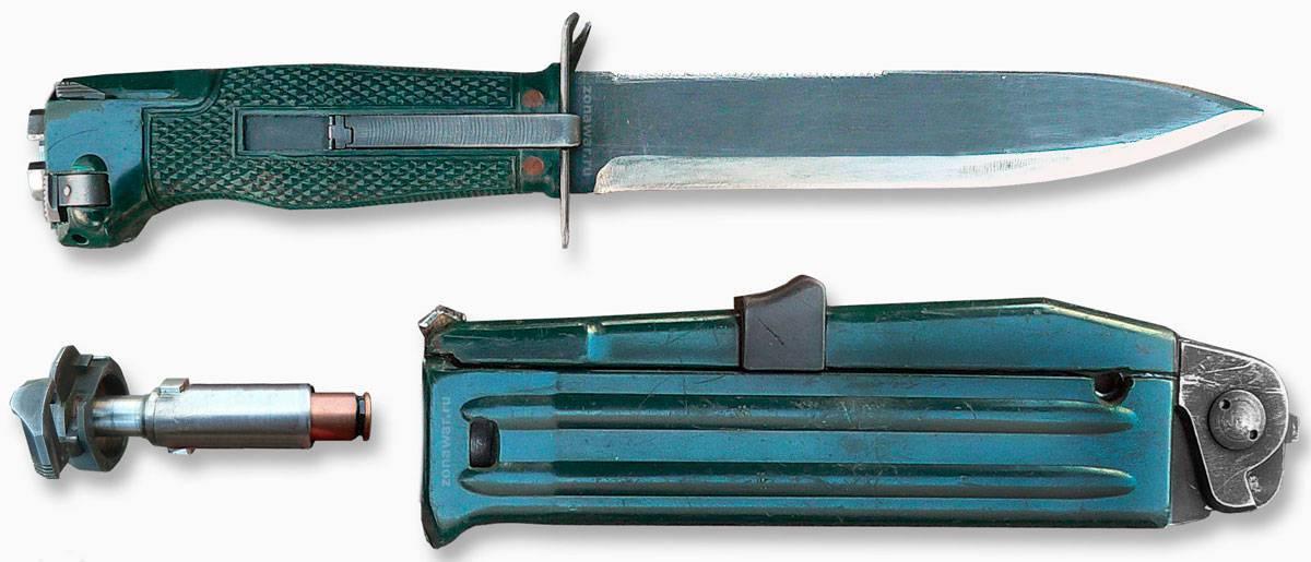 Специальный нож с функцией пистолета нрс-2