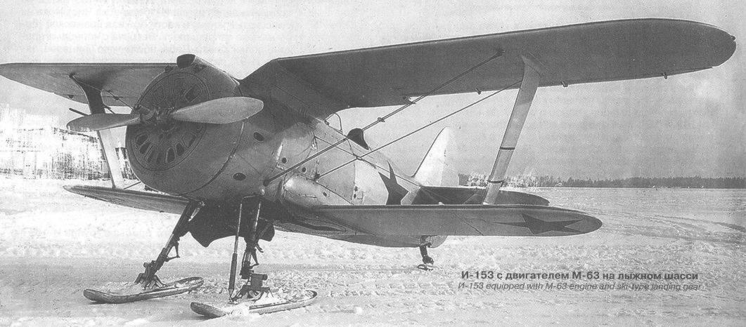 В безоблачном небе испании (истребитель и-16 в гражданской войне испании) начало