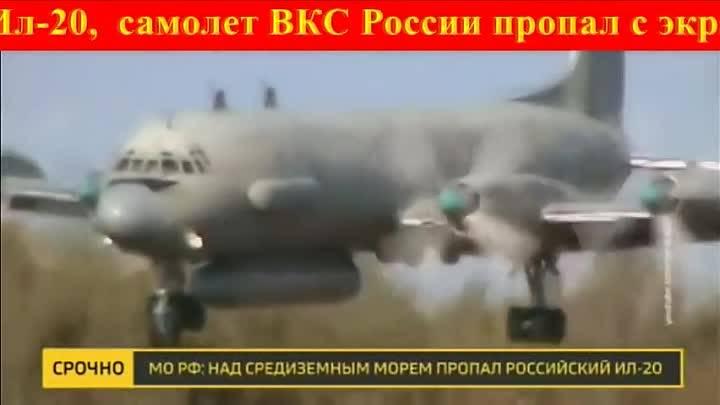 Ил-20, ил-22: военные профессии известного авиалайнера