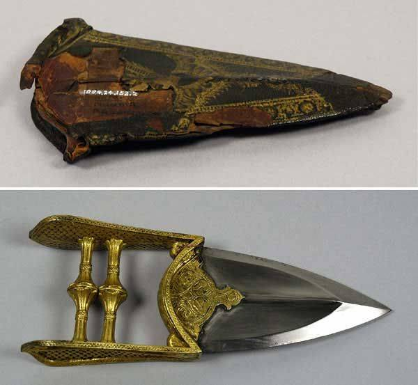 Катар (оружие)