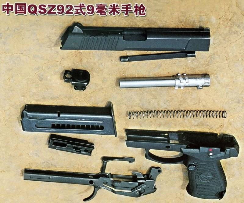 Пистолет qsz-11