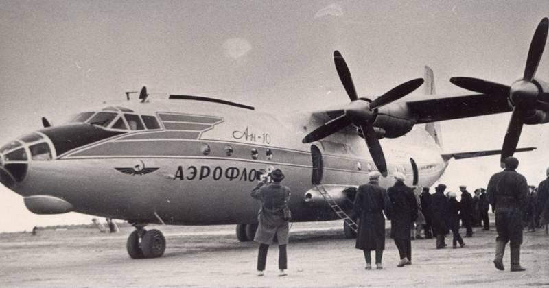 Антонован-22