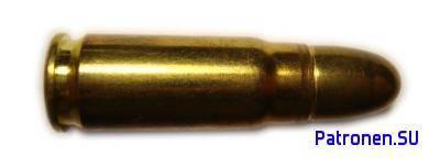 Калибр 7,62x25 ТТ