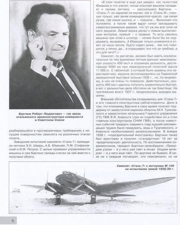 Роберт бартини: шестимерное пространство и трехмерное время » око планеты информационно-аналитический портал