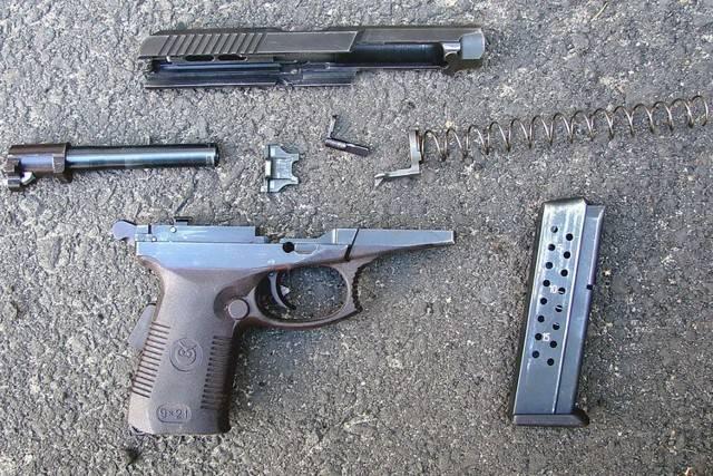 Пистолет type 54