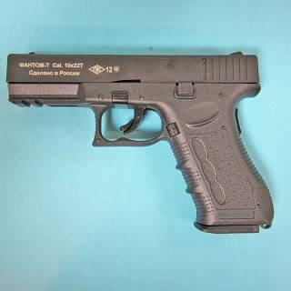 Удобный травматический пистолет Safari Mini для регулярной самообороны