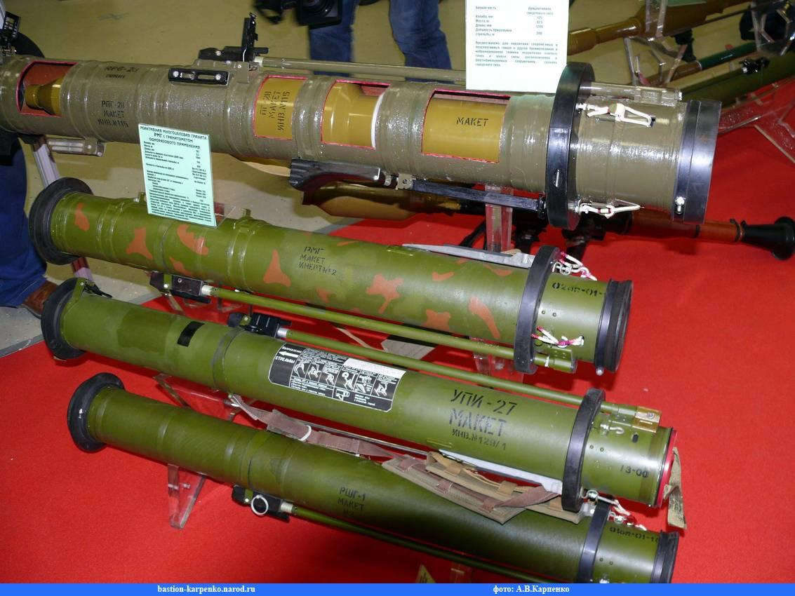 Гранатомет РПГ-32 «Хашим»