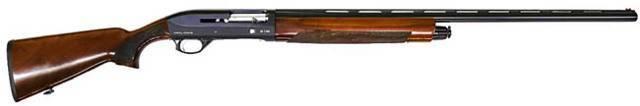 Самозарядный карабин Alexander Arms .50 Beowulf