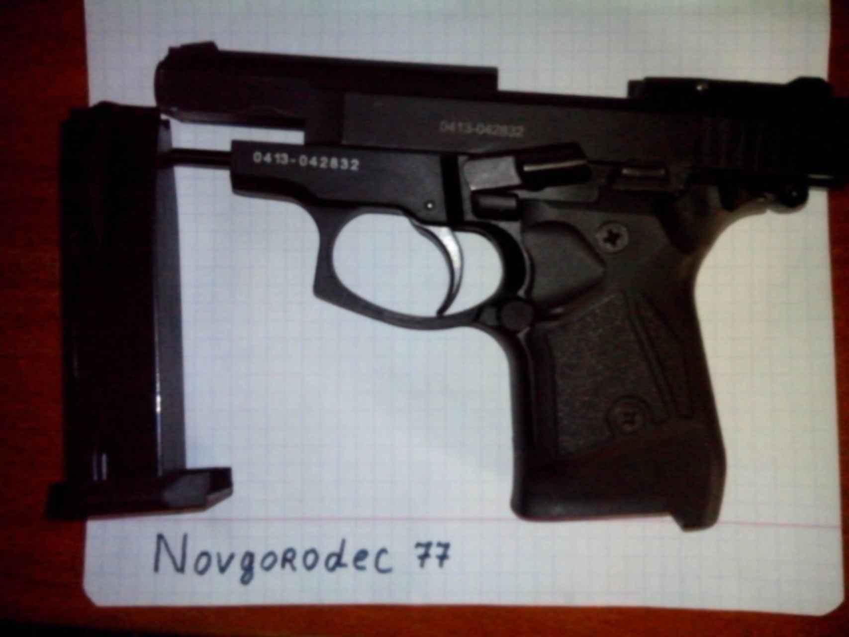 Модернизированный травматический пистолет Streamer 2014 для самообороны