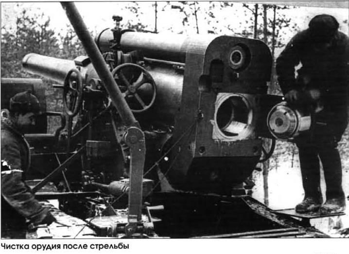 Б-4 (гаубица)