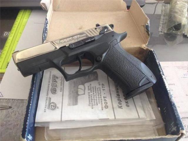 Пистолет макарова википедия