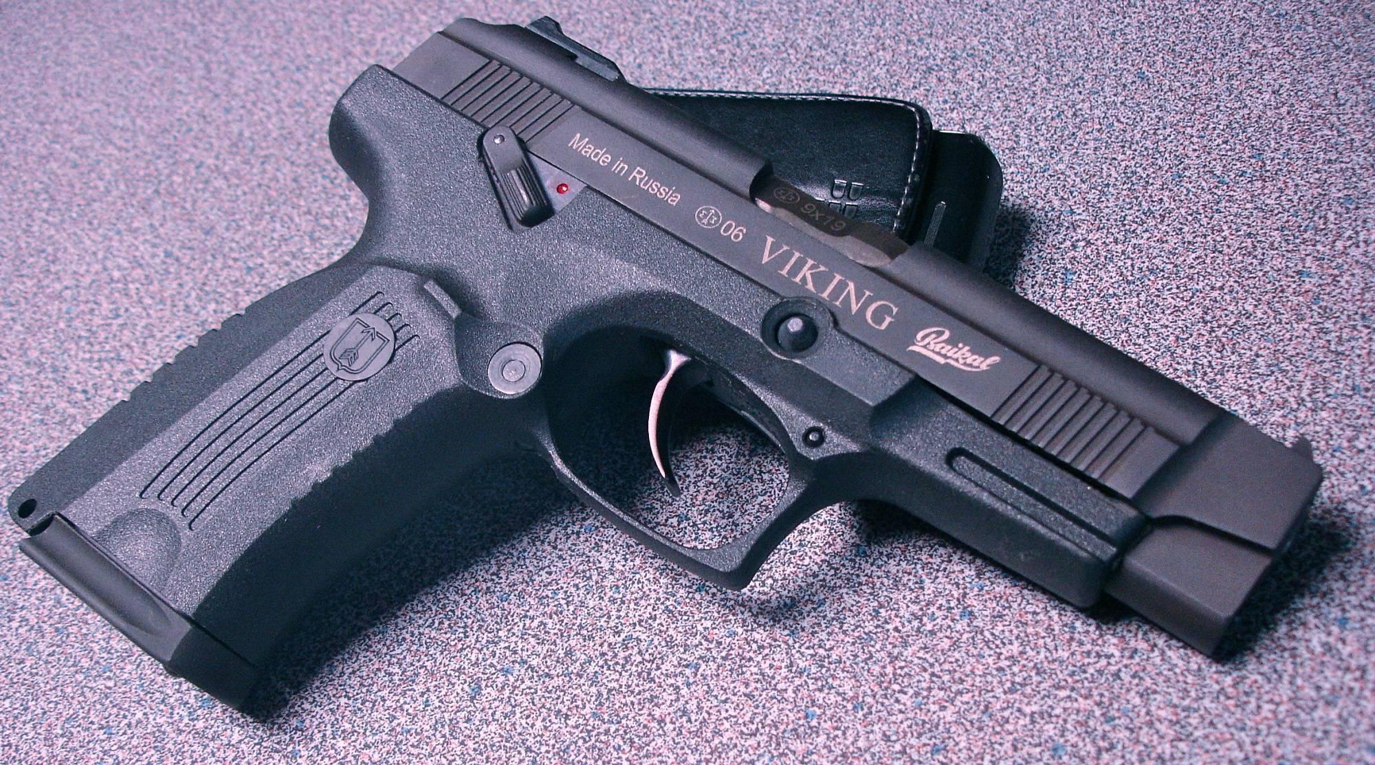 Точность, мощь и скорость: спортивные пистолеты ростеха