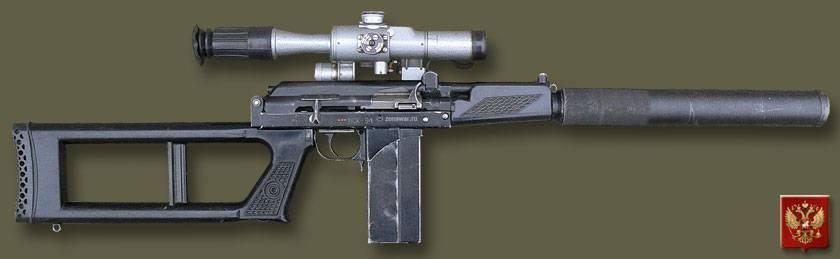 ВСК-94 – идеальный выбор для бесшумных операций