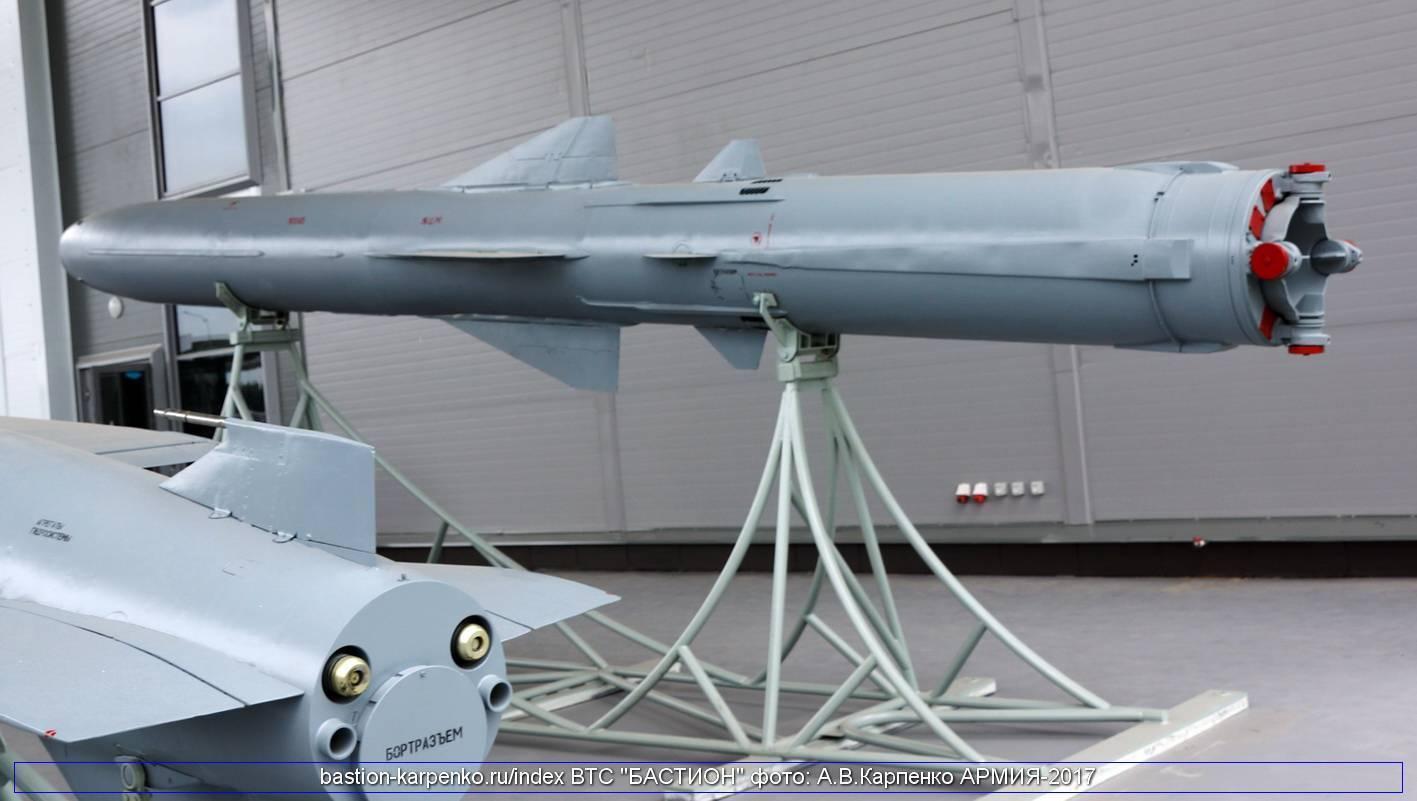 Оникс (противокорабельная ракета)