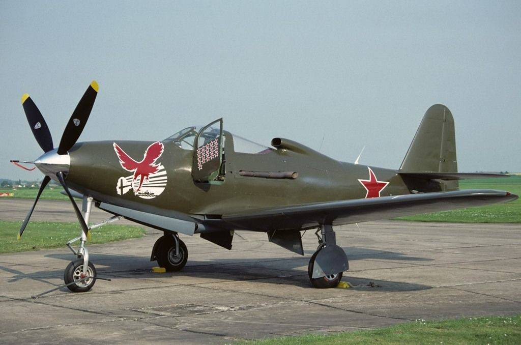 P-63 kingcobra википедия