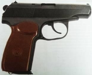 Травматический пистолет мр-353: характеристики. огнестрельное оружие ограниченного поражения