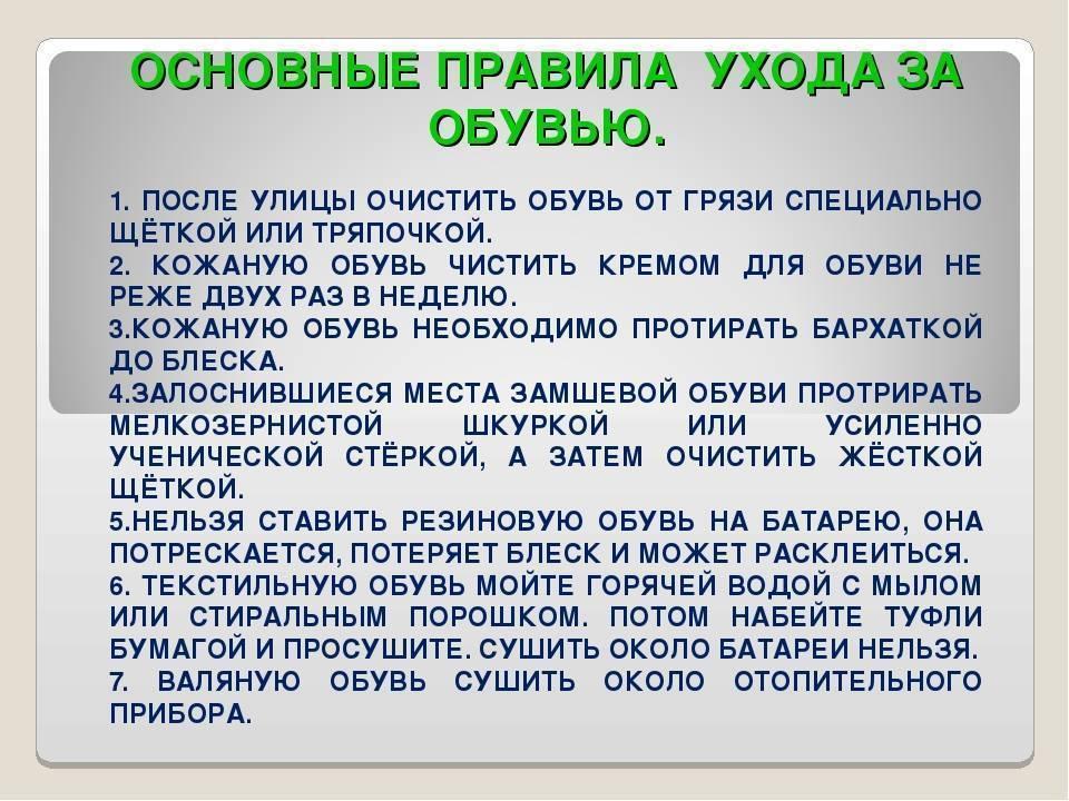 Кирзовые сапоги - символ победы