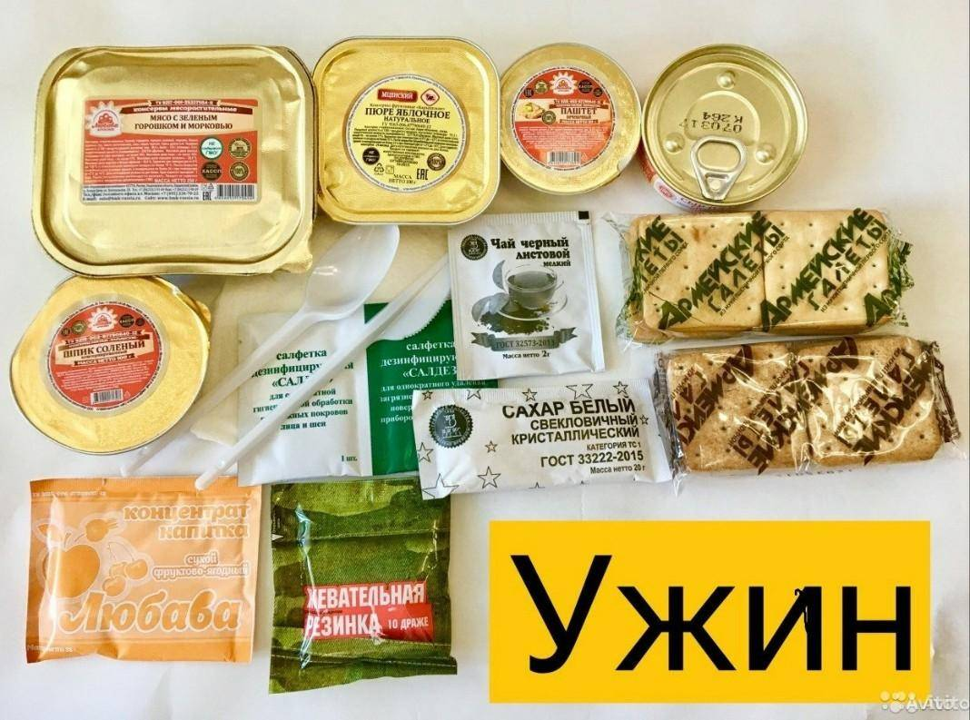Требования к индивидуальному рациону питания в армии. армейский сухой паек: состав, разновидности требование к ним