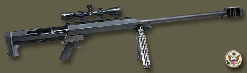 Крупнокалиберная снайперская винтовка м99