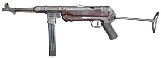 Type-100 (пистолет-пулемёт) — википедия