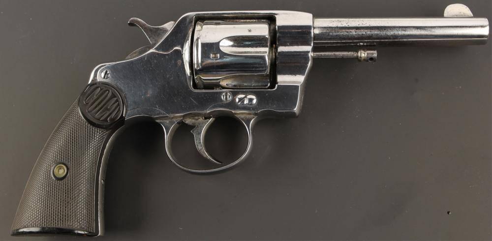 М1917 - m1917 revolver
