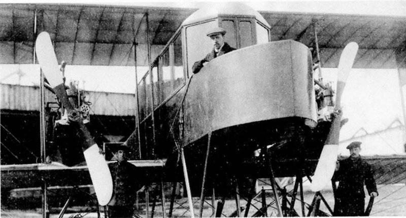 Илья муромец – первенец стратегической авиации.