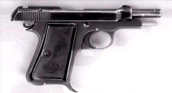 Пистолет beretta m84