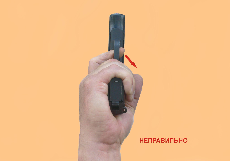 Правильная стрельба из пистолета