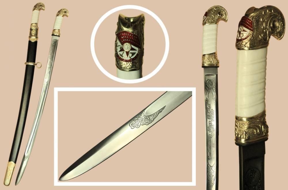 Наградное оружие — википедия. что такое наградное оружие