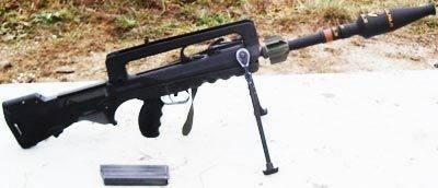 Штурмовая винтовка fa mas felin