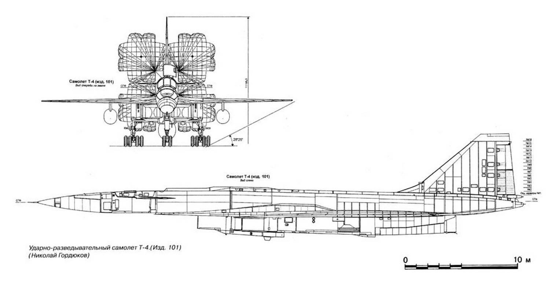Бомбардировщик т-4, изделие 100, «сотка»