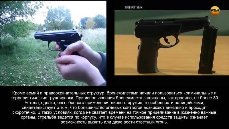 Ср-1 «гюрза»