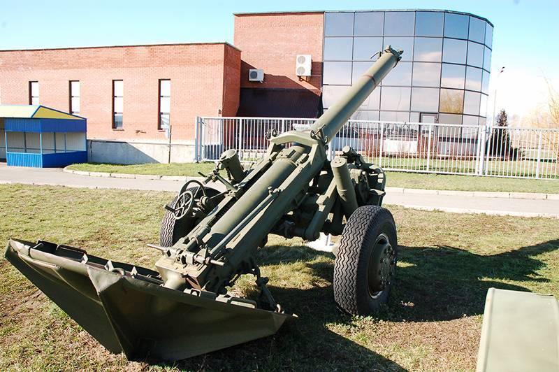 240-мм миномёт м-240 — википедия. что такое 240-мм миномёт м-240
