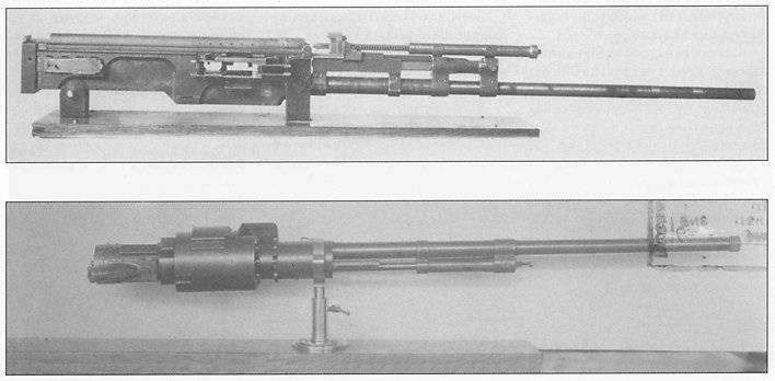 Швак (пушка)