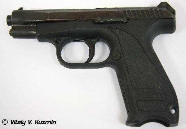 Гш-18