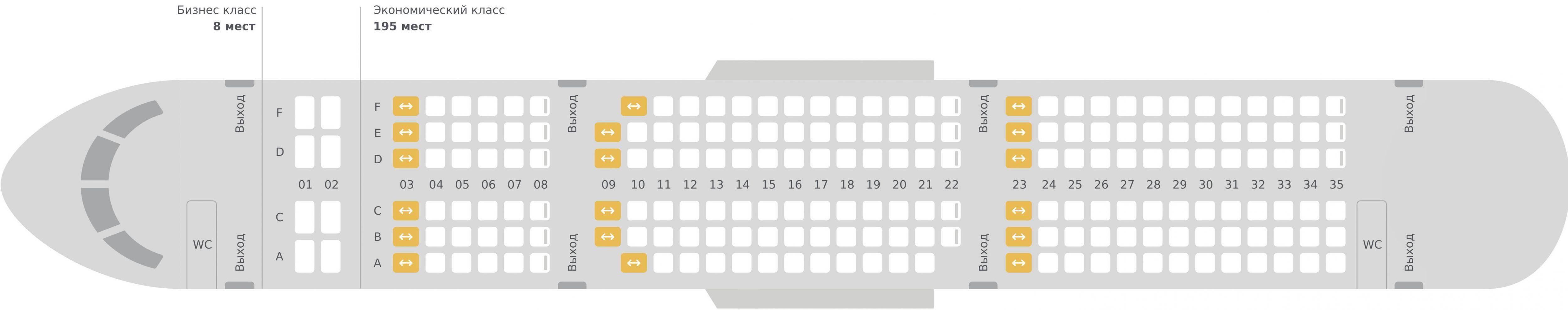 Схема салона аэробуса а321: лучшие места аэрофлот