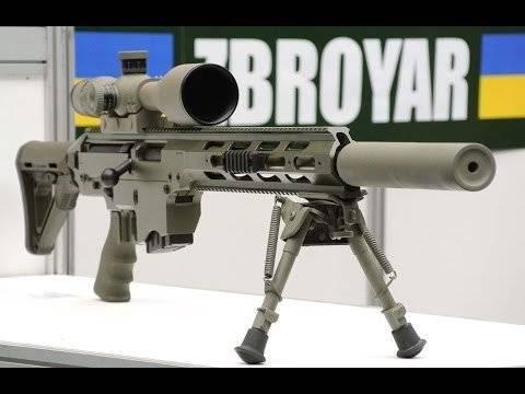 Самозарядный карабин Zbroyar Z-10