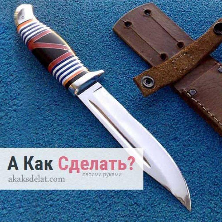 Выбираем туристический нож для похода. требования, особенности выбора, подбора походного ножа для туризма и путешествий.