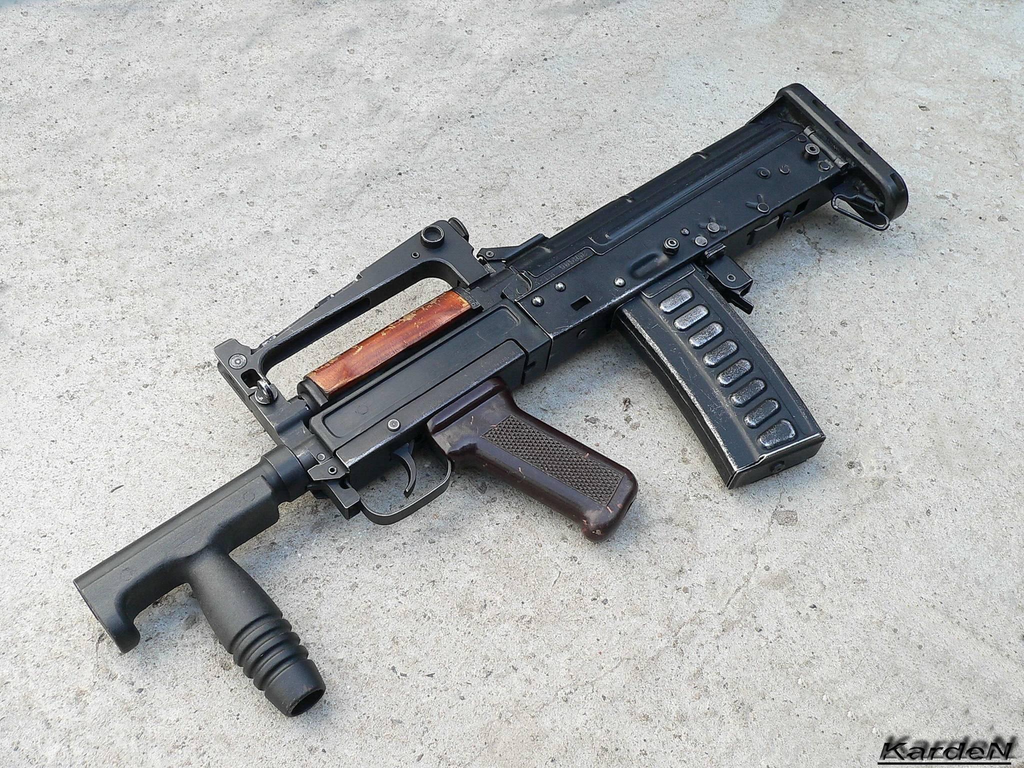 Оц-14