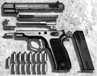 Пистолеты:cz-75    [свободная энциклопедия мирового вооружения]