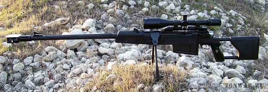 М-93 crna strela