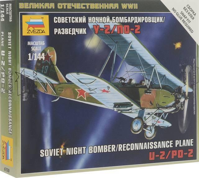 Легенда авиации — самолет-биплан по-2, поликарпов снова в воздухе!