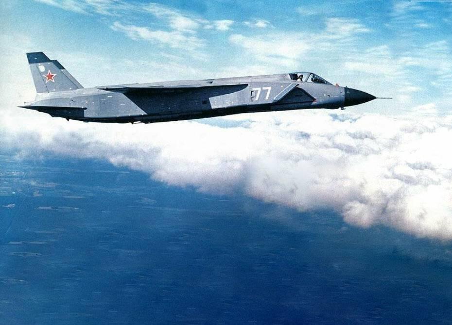 Истребитель як-141